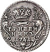 Гривенник 1741 г. ММД. Иоанн Антонович Написание легенды