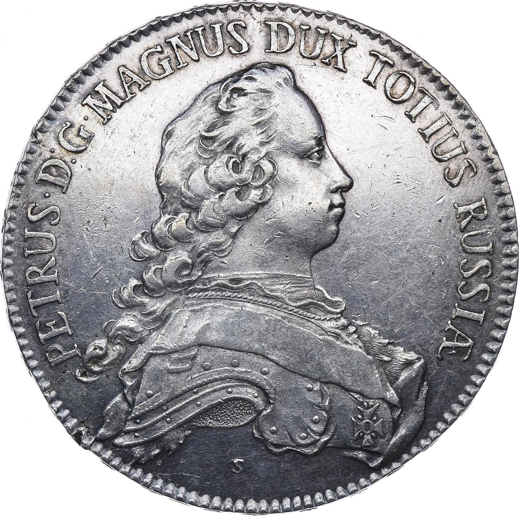 Талер 1753 г. P. Альбертусталер (Елизавета I). Альбертусталер. Портрет шире