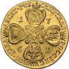 10 рублей 1762 г. СПБ. Петр III Тиражная монета