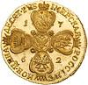 10 рублей 1762 г. СПБ. Петр III Новодел