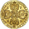 5 рублей 1762 г. СПБ. Петр III
