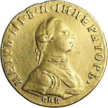 1 червонец 1762 г. СПБ. Петр III. Тиражная монета