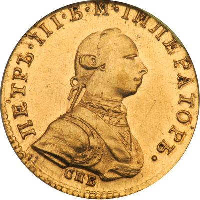 1 червонец 1762 г. СПБ. Петр III. Новодел. Гладкий гурт