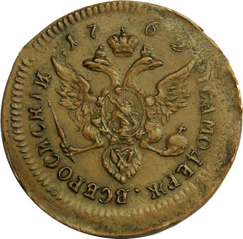 1 червонец 1762 г. СПБ. Петр III. Новодел. Гурт гладкий