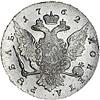 1 рубль 1762 г. СПБ НК. Петр III Санкт-Петербургский монетный двор. Гурт Санкт-Петербургского монетного двора