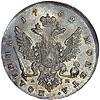 Полтина 1762 г. ММД ДМ. Петр III Красный монетный двор