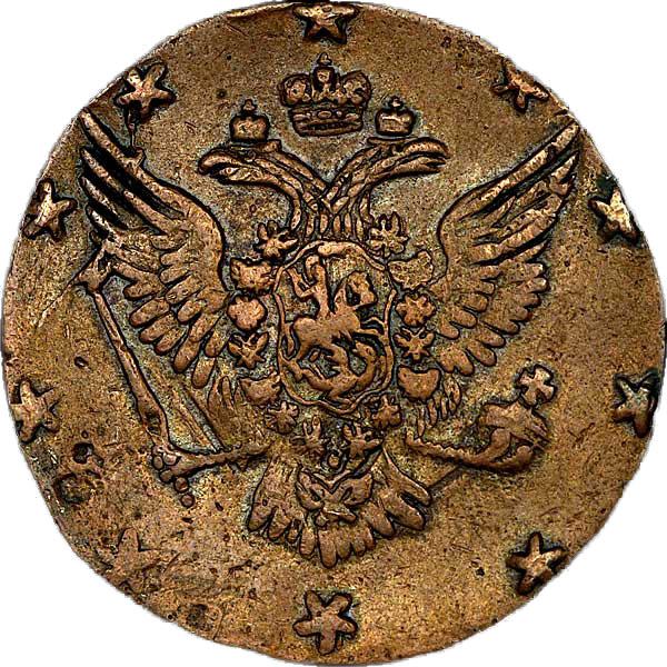 10 копеек 1762 г. Петр III. КОПЪЕКЪ