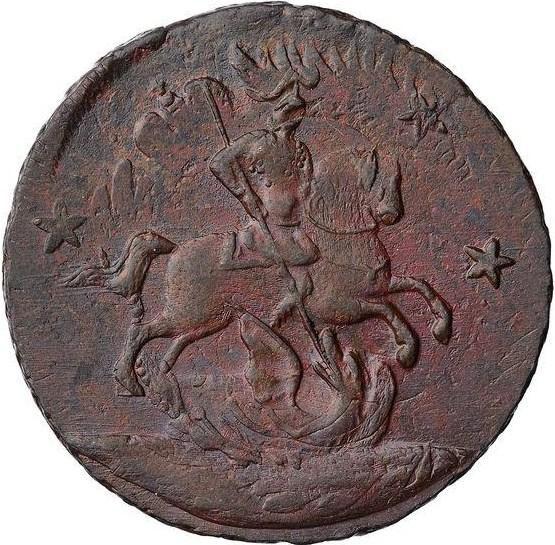 4 копейки 1762 г. Петр III. Гурт гладкий