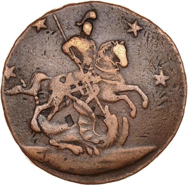 4 копейки 1762 г. Петр III. Гурт Екатеринбургского монетного двора