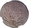 4 копейки 1762 г. Петр III Гурт Московского монетного двора