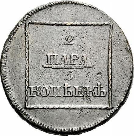 Пара 3 блистеры для монет