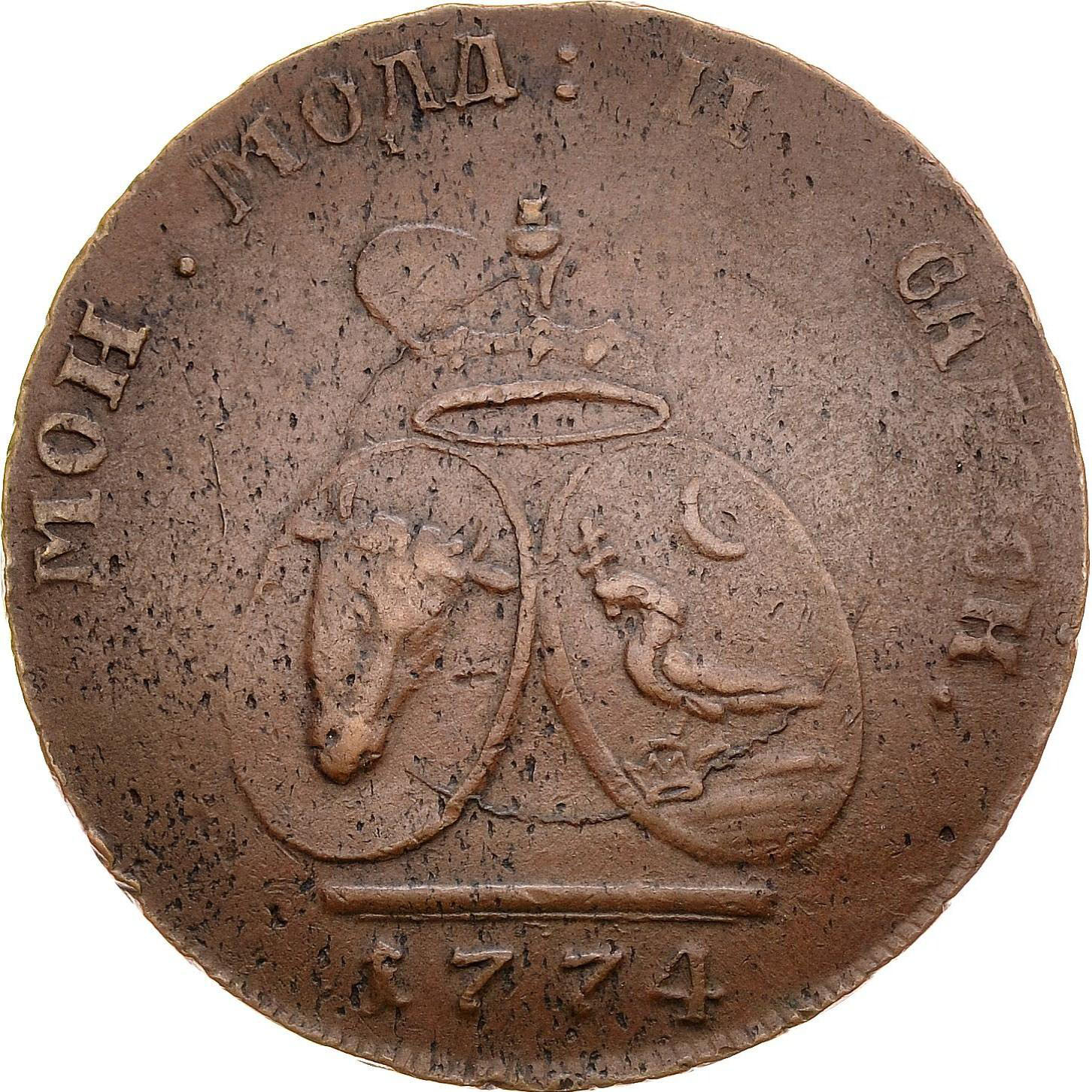 2 пара - 3 копейки 1774 г. Для Молдавии и Валахии (Екатерина II).