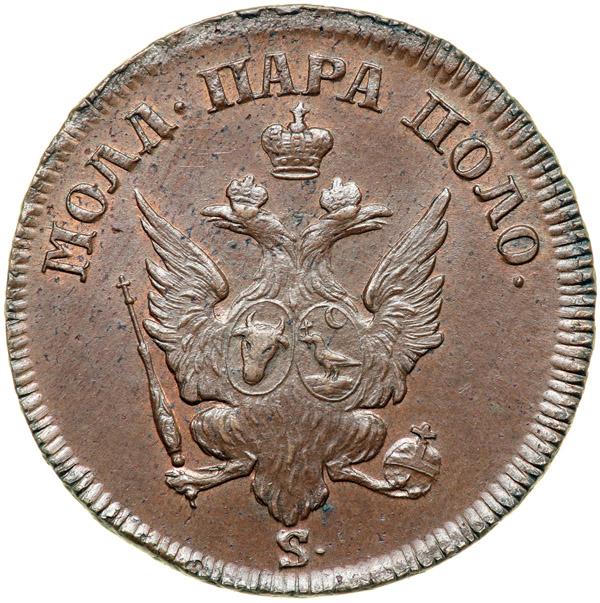 Пара - 3 денги 1771 г. S. Для Молдавии и Валахии (Екатерина II). Орел на аверсе. Вензель на реверсе
