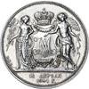 1 рубль 1841 г. СПБ НГ. Николай I В память бракосочетания наследника престола - Свадебный