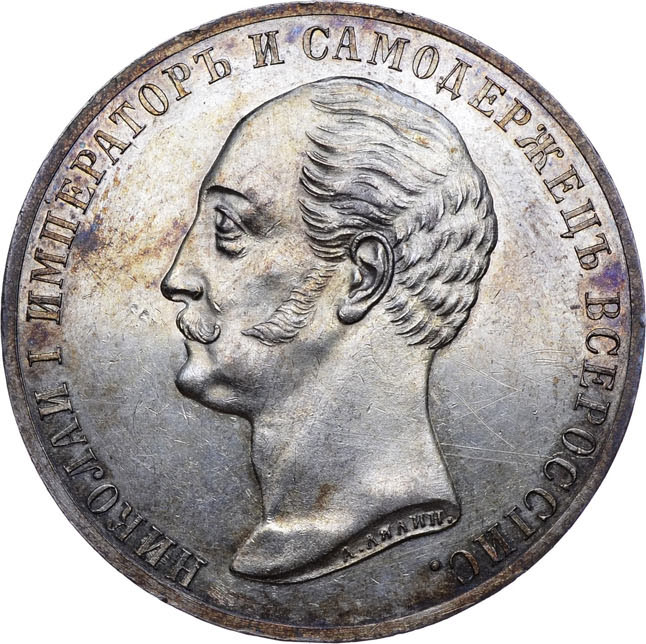 банкноты ссср 1947 купить