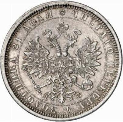 1 рубль 1883 г. ДС. Александр III. В память коронации императора Александра III. Новодел