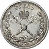 1 рубль 1896 г. (АГ). Николай II В память коронации императора Николая II