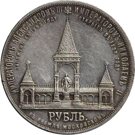 серебряные монеты 1991