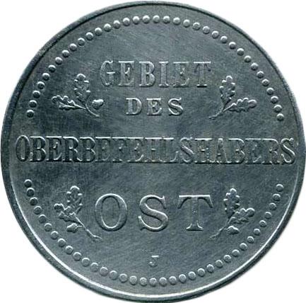 3 копейки 1916 г. J. OST. Германская оккупация. Буква J