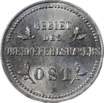 2 копейки 1916 г. J. OST. Германская оккупация. Буква J