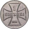 1 копейка 1916 г. A. OST. Германская оккупация Буква А