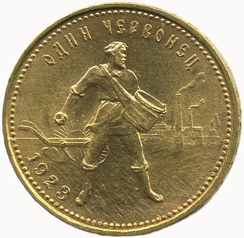 Монеты сеятель золотые цена 2 копейки 1818 года