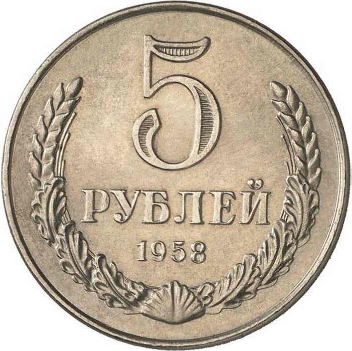 1958 г 1 гривня 2003 года разновидности и цены
