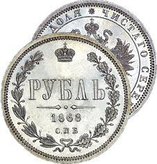 какой век 1896