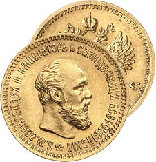 Ценник на царские монеты статуэтка иван царевич на сером волке
