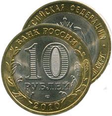 Проходы монет металлоискатель 1