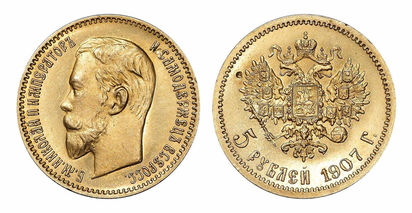 Статья: таблица цен на золотые монеты николая ii.