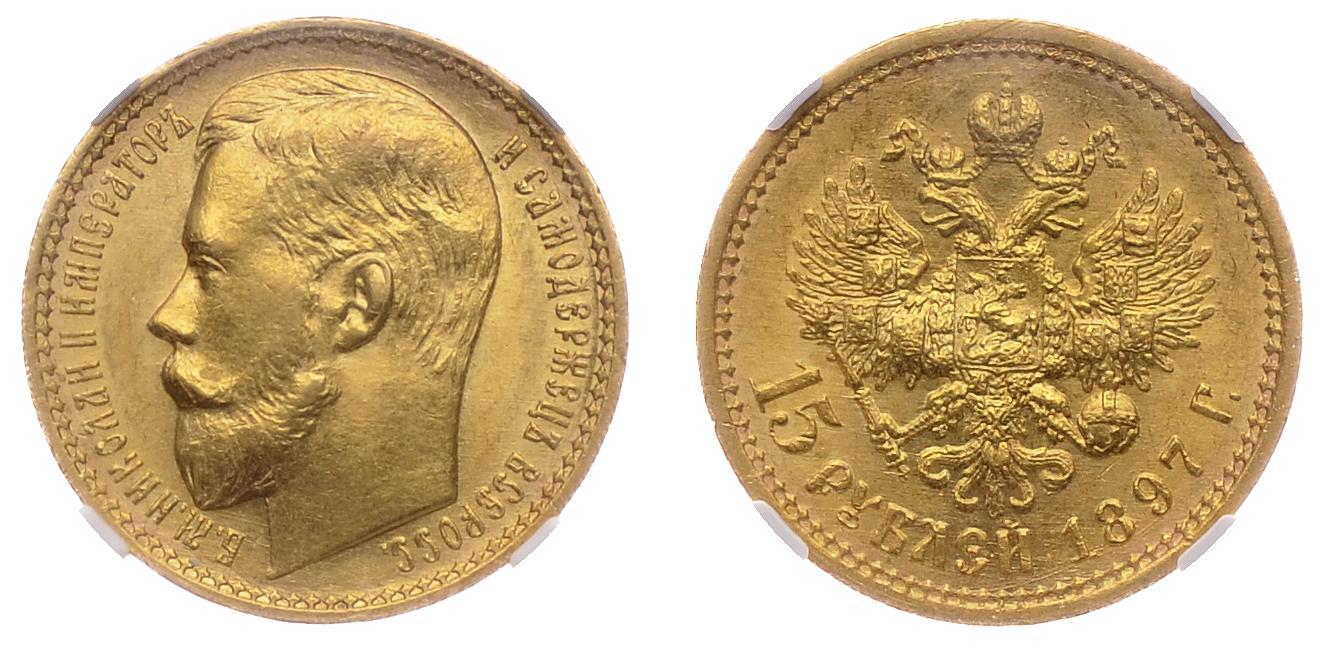 Редкие золотые монеты николая 2 таблица розыск рпо