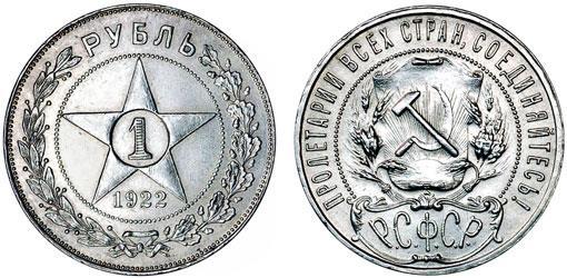 Монеты ссср простого выпуска монета 5 рублей 2012 ммд стоимость