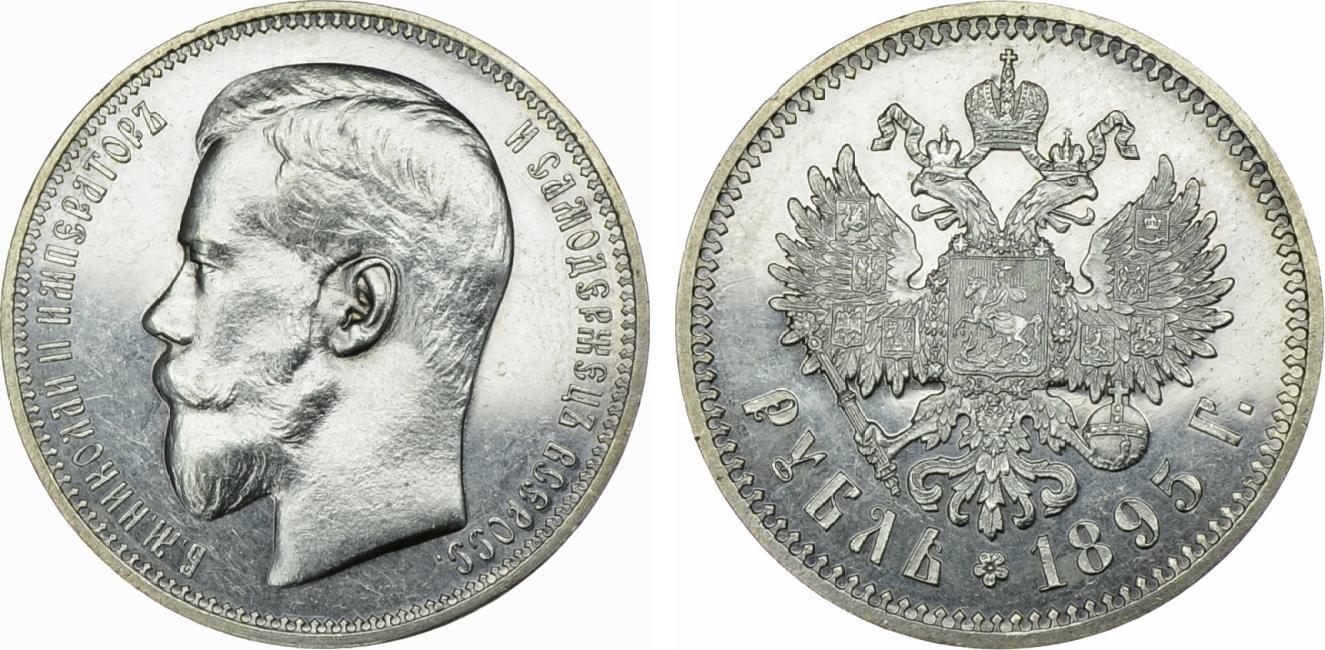 10 рублей кострома 2002 цена